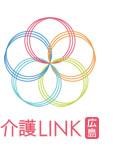 介護LINK 広島|広島県限定介護系求人情報サイト